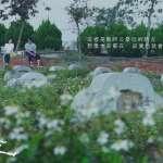檳榔攤、鄭家祖厝、NASA墓地...來場《花甲男孩轉大人》追劇朝聖之旅,拍攝場景總盤點