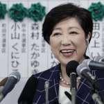 搖撼男尊女卑傳統 小池百合子引領日本政治新風