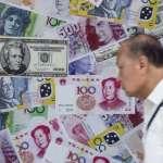 債務比佔GDP257% 新亞洲金融危機正在中國醞釀