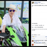 小花縣長好辣,騎重機為東石「海之夏祭」宣傳