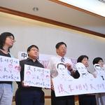 「國際站在台灣這邊!」 台權會邱伊翎:李明哲沒錯,錯的是中國
