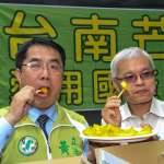 保住台南地盤 新潮流系傾向支持黃偉哲選市長