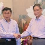 張志軍談兩岸:「包括台灣同胞在內的所有中國人」絕不會答應台獨