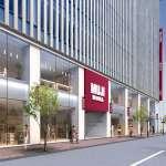 整間旅館都是無印良品 MUJI HOTEL後年將在東京銀座開幕