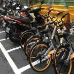 堆1200輛淪單車墳場 台大向oBike提民事訴訟