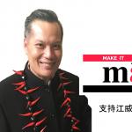 紐西蘭國會大選》毛利黨創黨11年歷史新頁 提名馬來西亞華裔競選國會議員