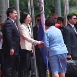 不只巴拉圭!外交部:拉美、加勒比海10邦交國即日起來台免簽