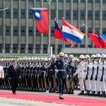 BBC觀察:與巴拿馬斷交後,台灣會再丟一個邦交國嗎?