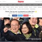 「除武則天外,華人世界少見的女性領導人」法媒《快訊週刊》專文介紹蔡總統