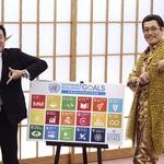 你能聽懂他的快嘴英文嗎?PIKO太郎進軍聯合國 宣傳消除貧窮
