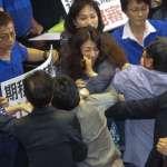 杯葛前瞻藍營掌摑綠委,民進黨要求施暴立委道歉