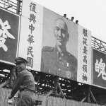 「消滅萬惡共匪,拯救大陸同胞」台灣解嚴30年:平民生活的記憶
