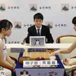 「其靜若何、松生空谷」 圍棋世界裡的女性勝負師