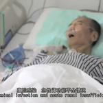 瀋陽市司法局公布影片 劉曉波孱弱的最後身影曝光