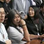 港府肅清異己?香港高等法院撤消4名立法會議員資格 民主派遭到重創