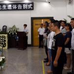 劉曉波好友與外媒記者踢爆:告別式上的「生前親友」可能全是政府派來的臨演
