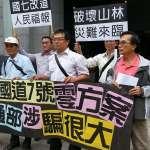 朱淑娟專欄:環保署長都換四任了,國道七號環評審了七年還在審…