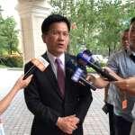 出席兩岸都市交通學術論壇資格遭取消,中市府批中共分化台灣