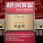 中國有錢人都喜歡住哪?最新調查:60%富人考慮移民海外,洛杉磯是首選