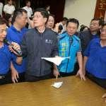 自己推舉會議主席,藍委片面宣布:前瞻退回重擬、散會!