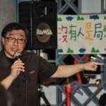 「進步力量與民進黨結盟已出現決裂」吳叡人:民進黨政權將出現「正當性危機」