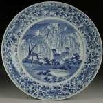 故宮南院向日本借展的國寶瓷盤,竟從展架掉落損毀