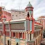 巴塞隆納再添一處朝聖景點!神秘的高第建築處女作,132年後終於要開放啦!