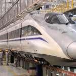 中國海外高鐵建案三分之一吹了?串聯一帶一路目標受阻