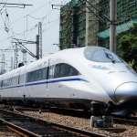 一國兩制不再?廣深港高鐵將實施「一地兩檢」 香港民眾批評:這是割地!
