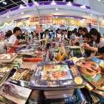 古老當新潮、不斷求變化 從香港書展看香港閱讀與出版新趨勢