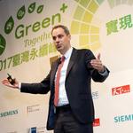 風機製造在地化 西門子規劃亞太總部遷至台灣