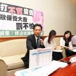 萊雅、雅詩蘭黛每月開罰也不怕!林俊憲:廠商直接把罰鍰列廣告成本