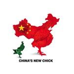 印度雜誌封面「公雞地圖」沒了西藏台灣 惹中國官媒不滿