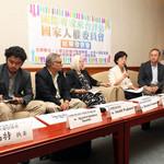國際人權專家評估,國家人權委員會設在監察院