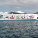 麗娜輪不敵颱風撞上2艘軍艦 海軍:肇事責任相當明確