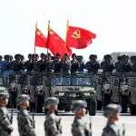 中共十九大》習近平強軍計畫 專家:解放軍久未作戰,是否實戰練習值得注意