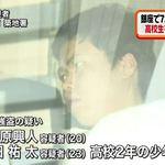 高中生利用戶外教學空檔行搶,得手7200萬日幣?日本銀座鉅額搶案宣告偵破