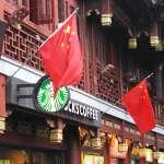 許英傑觀點:中國零售市場「高風險,高報酬」嗎?