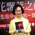 65本著作遭平鑫濤子女冷凍 瓊瑤收回全部版權:一生心血不能埋沒