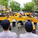 蔡英文道歉滿一周年,原民團體場外抗議「沒有人是局外人」