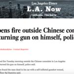 中國駐洛杉磯總領事館驚傳槍擊 中國籍男子開18槍後自戕