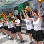 台北內科園區「千人快閃」 為世大運壯聲勢