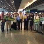 挺台灣入聯合國、東京奧運正名「台灣隊」!台灣聯合國協進會前進日本聲援