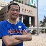按讚數未破百萬,羅智強:兌現承諾,不選台北市長