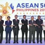 南海議題難有共識 東協外長峰會遲未發布聯合公報