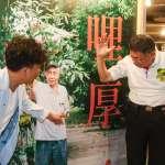 中山地下書街「誠品R79」開幕,柯文哲:誠品是台灣進步文化的代表