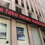 一位民主黨前職員之死 揭開川普涉嫌共謀製造假新聞黑幕