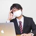 整天坐辦公室,小心「冷氣病」找上門!7大症狀快速判斷,醫師4招減緩不適