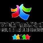 FISU世大運手冊變「中華台北」官方贊助商竟是「山寨喬丹」