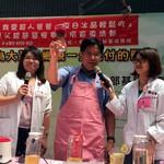 慶祝父親節涼爽無負擔 營養師教做健康冰品